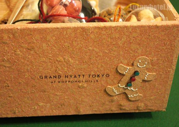 グランド ハイアット 東京 クリスマスハンパー コルクのボックス