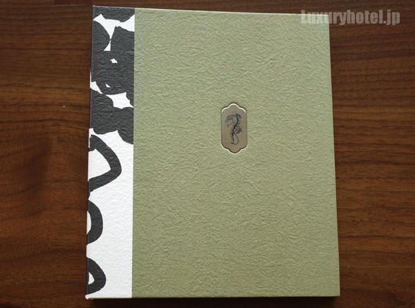 アンダーズ 東京 冊子の画像