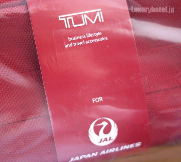 TUMIのアメニティキットの拡大画像