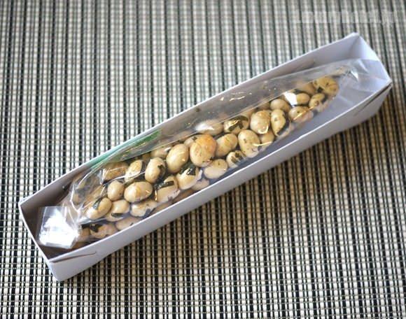 パーク ハイアット 東京にあったHIgashiyaの豆菓子 中身