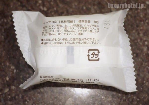 石鹸の裏側 石鹸もペリカン石鹸製