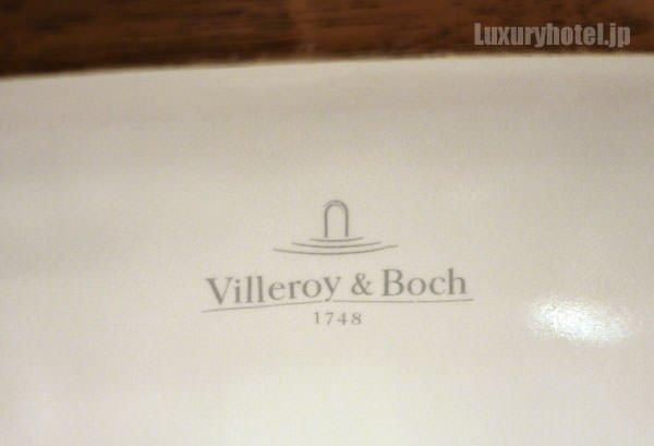 洗面台のメーカーはVilleroy and Boch