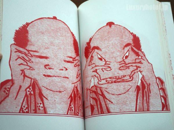 葛飾北斎の本 中身 変顔の絵