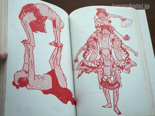 葛飾北斎の本 中身 組体操