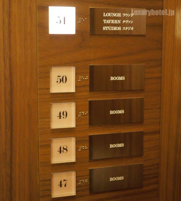 客室フロアに行くエレベーター 客室フロアはレセプションフロアの下の階にある