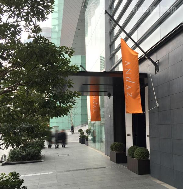 アンダーズ 東京の入り口の旗