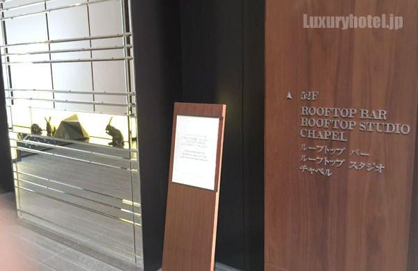 ロビーフロアにあるエレベーター