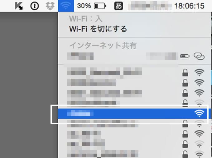 インターネットは無料のWi-Fiに接続可能 Wi-Fiの一覧に出てくる