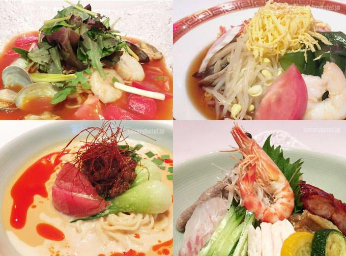 グランド ハイアット 東京 冷やし麺 タイトル画像