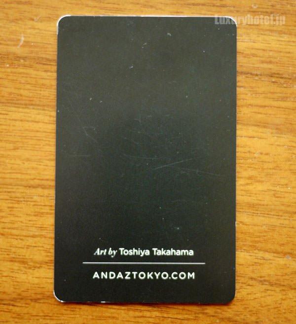 カードキーの裏側
