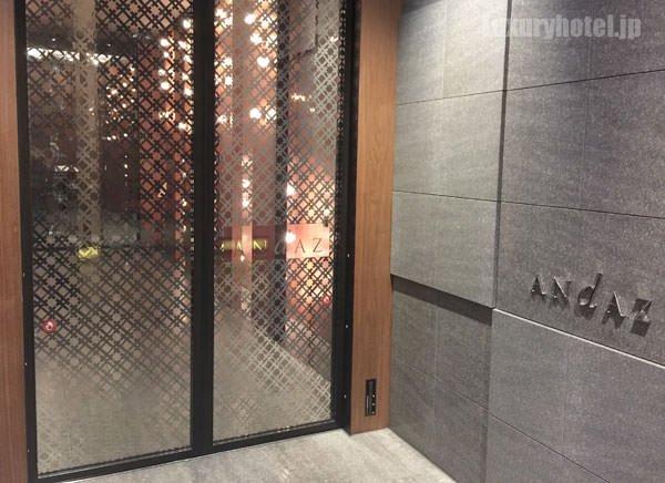 1Fにあるアンダーズ 東京の入り口のドア