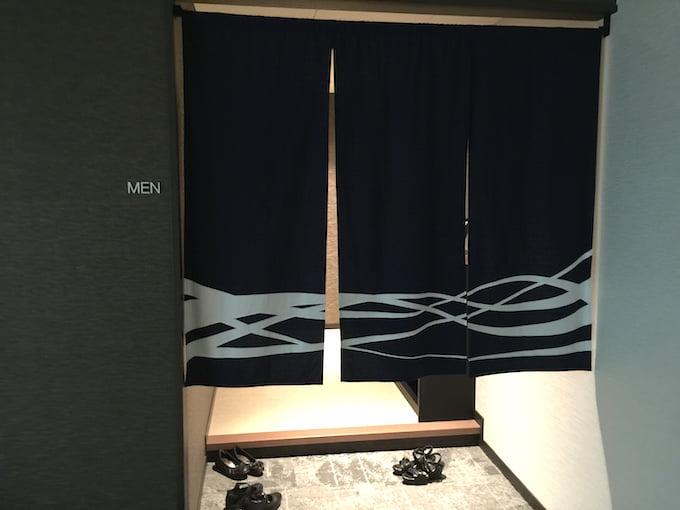 二子玉川エクセルホテル東急 大浴場入口画像
