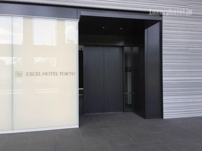 二子玉川エクセルホテル東急の入り口はビルの裏側にある
