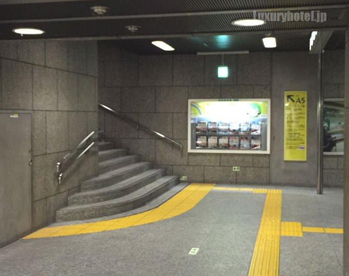 大手町駅 A5出口