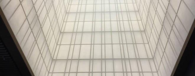 アマン東京ロビーの天井 和紙でできている