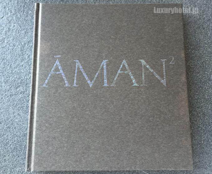 アマンリゾーツの冊子 しっかりした作りの本