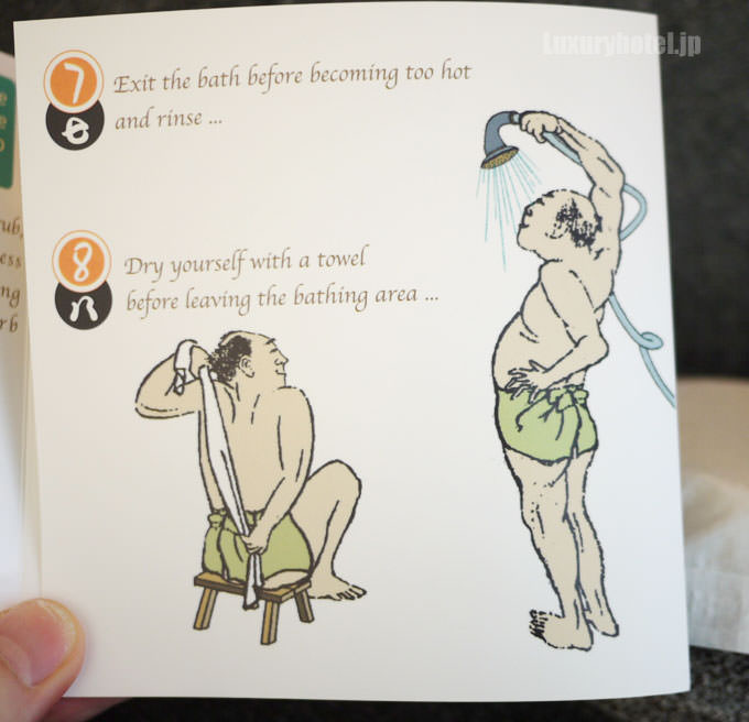 お風呂の入り方を説明する英語の冊子 その2