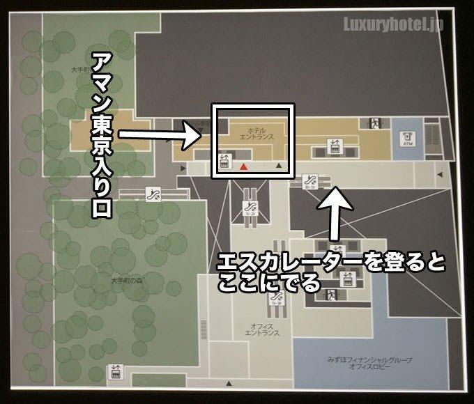 大手町タワー内の地図