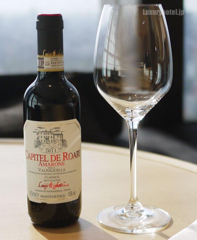 ワインはイタリアのルイジ リゲッティ家が生産する「アマローネ デッラ ヴァルポリチェッラ クラシコ カピテル デ ロアリ」
