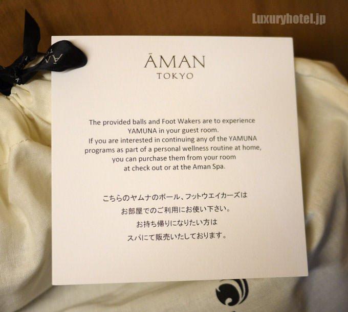 ヤムナのボールとフットウェイカーズはスパでも販売されている