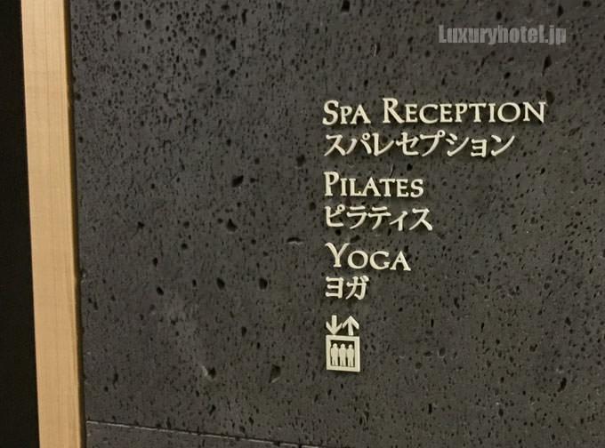34階エレベーターホールの案内