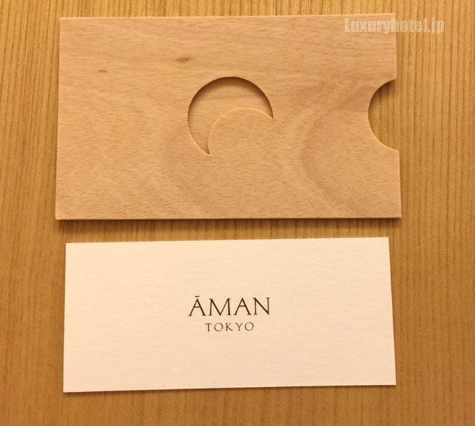 カードのケースは木製