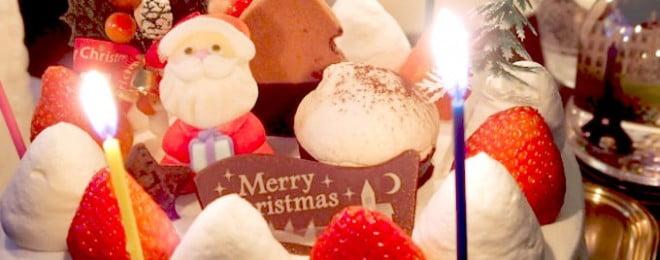 クリスマスイメージ画像