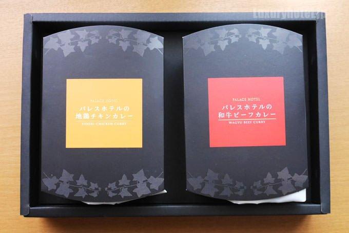 パレスホテル東京 地鶏チキンカレー 和牛ビーフカレーセット 箱を開けた