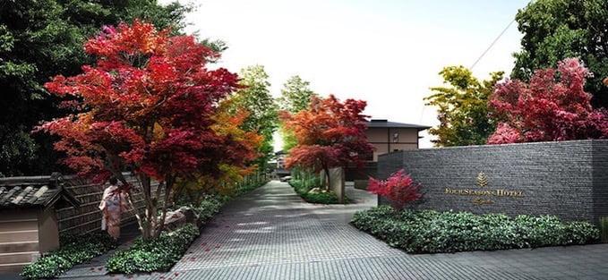 フォーシーズンズホテル京都 エントランス