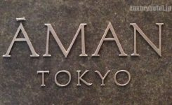 amantokyo-corner-suite-stay-diary-check-in-01.jpg