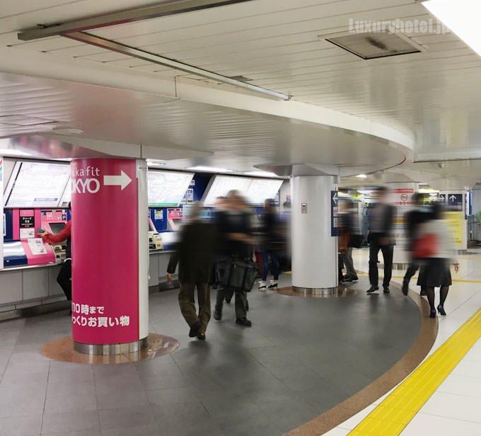 東京メトロ 丸の内線の切符売り場がある