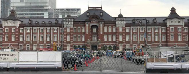 丸ビル方面から見た東京駅