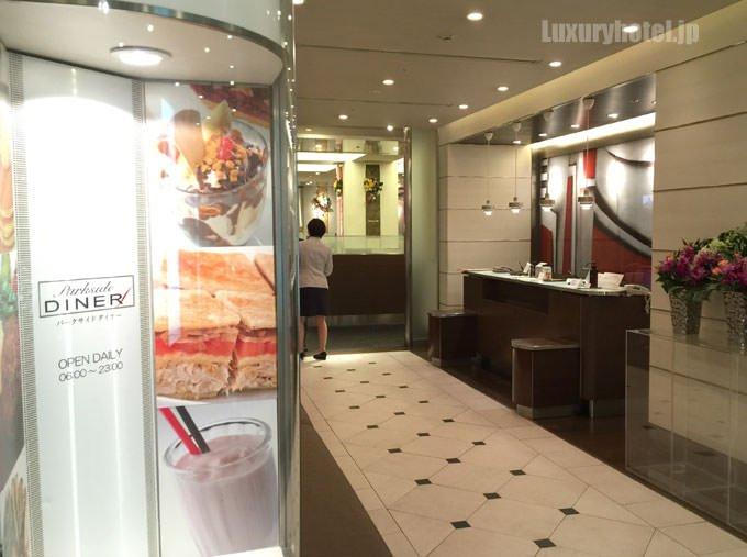 帝国ホテル東京 パークサイドダイナー 入り口  斜めから写した画像