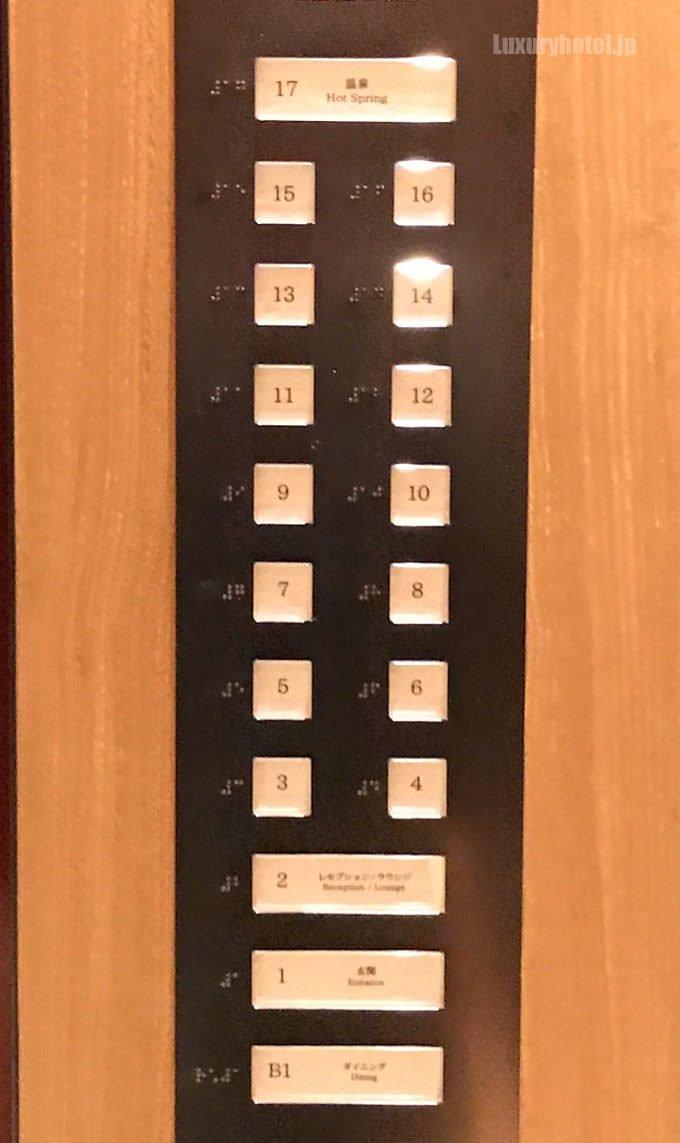 17階には温泉があります