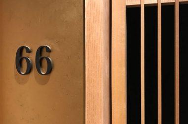 格子戸の横には部屋番号