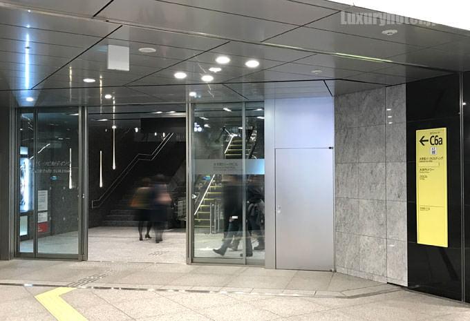 アスコット丸の内東京 地下鉄の出口は大手町駅のC6a