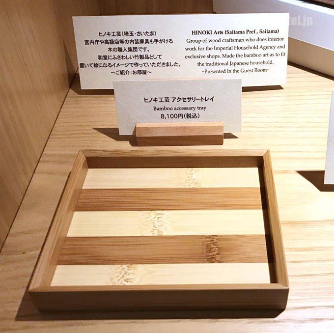 ヒノキ工芸の製品はロビーで販売されている