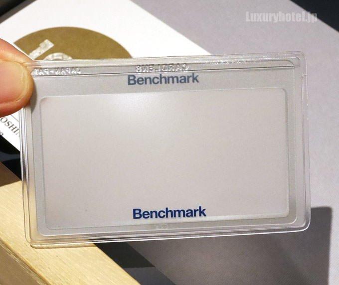 伊東屋オリジナルブランド、Benchmarkのカードケース