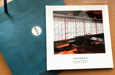 旅行写真の整理が簡単!マイブックで星のや東京のアルバムを作ってみた