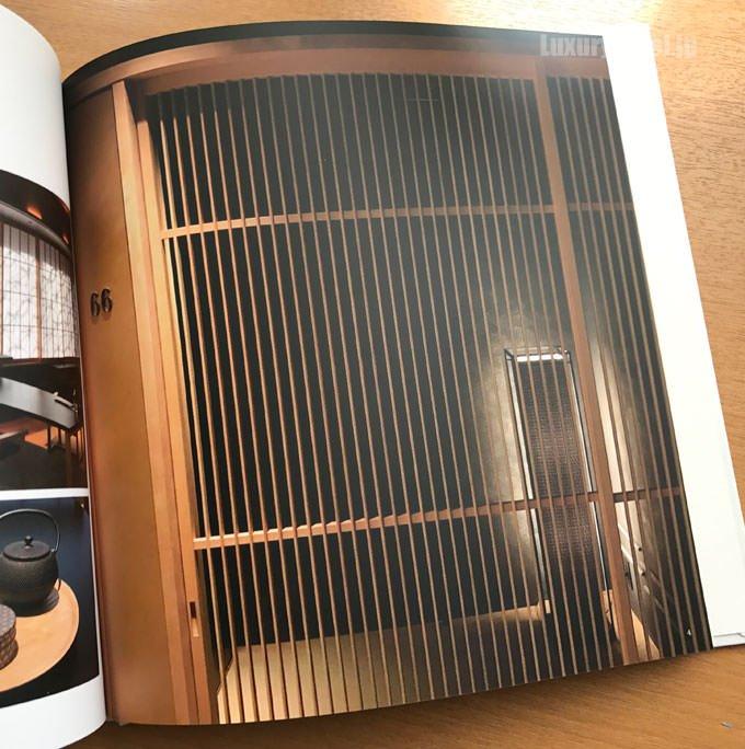 ラミネート加工 - つや消しで印刷したマイブック