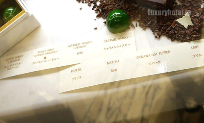 ボンボンショコラの種類