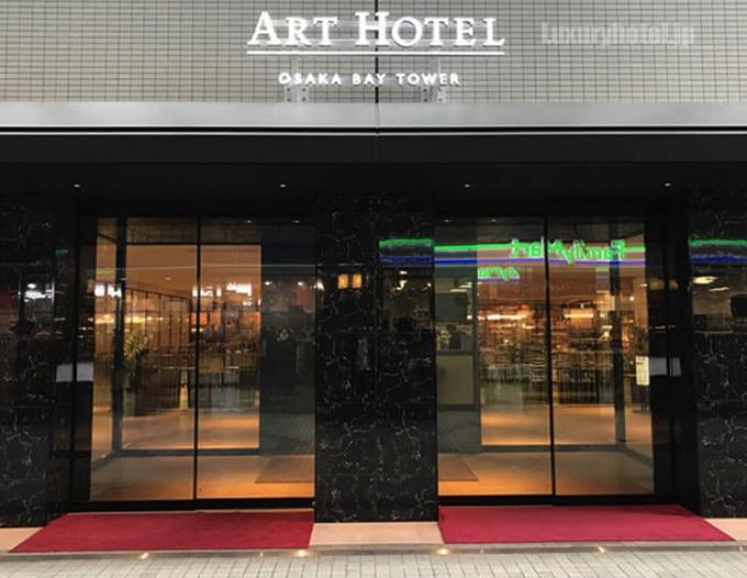 アートホテル大阪ベイタワー 入り口