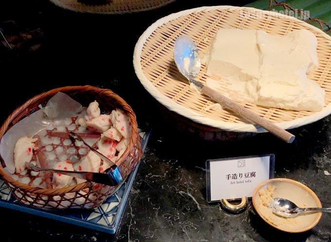 「紅生姜の天ぷら」と「手造り豆腐」