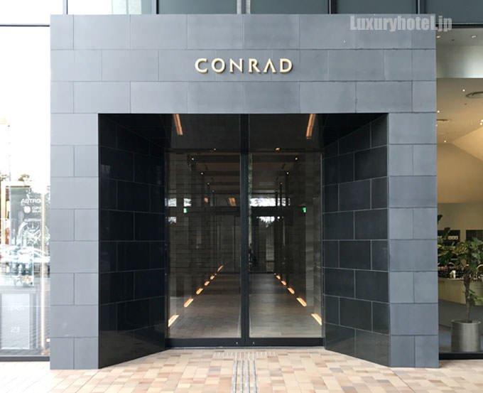 コンラッド大阪 入り口