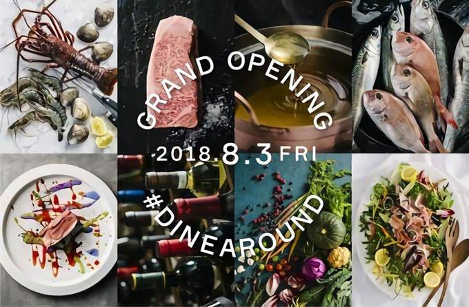 ヒルトン大阪が8月に4つのレストランをニューオープン