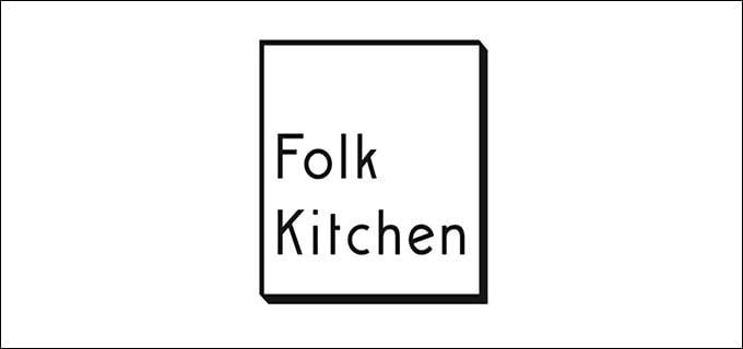 オールデイダイニング「フォルク キッチン」