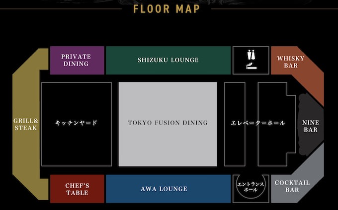 レストランフロア「Dining & Bar TABLE 9 TOKYO」 フロアマップ