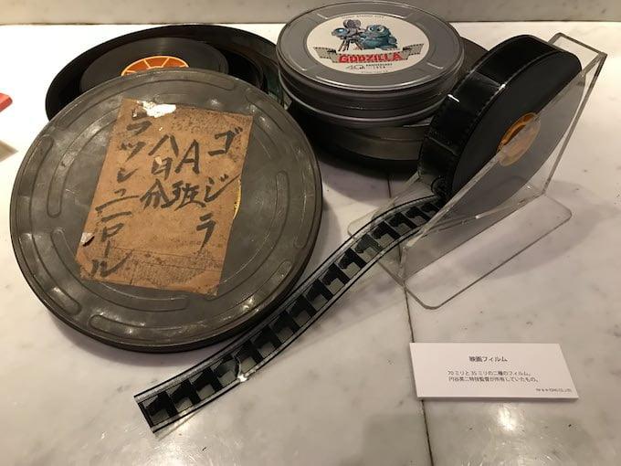 円谷英二特技監督が所有していた70ミリと35ミリの実物映画フィルム