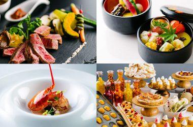ヒルトン大阪が4つのレストランをニューオープン