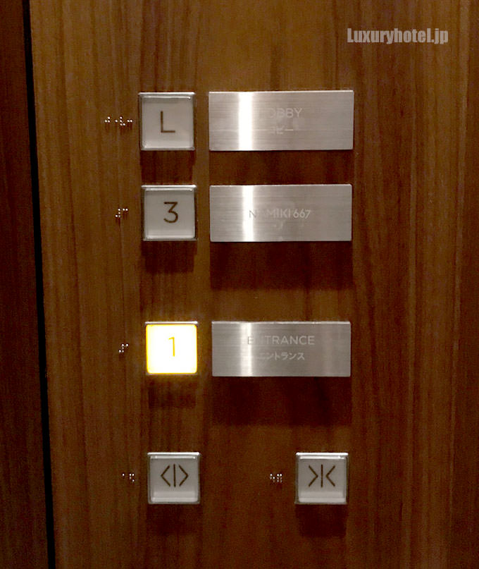 エレベーター内の画像 3階上がる